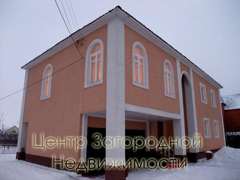 Продается дом. , Тлпх Дроздово-2 Город, - Фото 5
