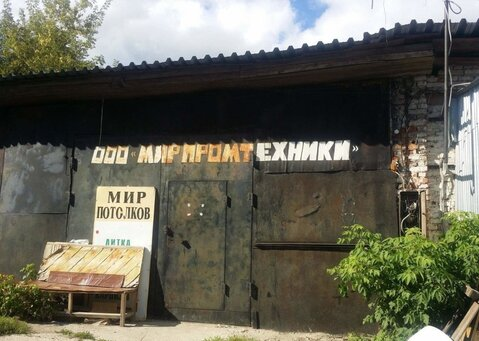 Сдается в аренду склад г Тула, ул Оборонная, д 32 - Фото 3