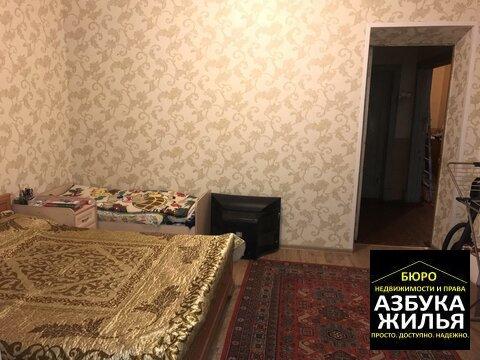 3-к квартира на Зернова 18 за 1.8 млн руб - Фото 3