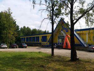 Продажа офиса, Кинешма, Кинешемский район, Ул. Вичугская - Фото 1