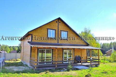 Алопово. Новый дом с панорамными окнами, теплым полом, 200 м от озера. - Фото 1