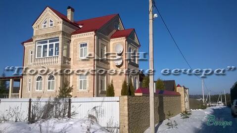 Калужское ш. 38 км от МКАД, дома отдыха Плесково, Коттедж 350 кв. м - Фото 1