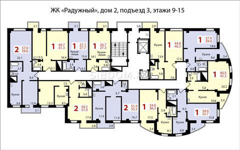 "Продам 1-комн. квартиру 39,4 кв.м. ЖК ""Радужный"" 1650 т.р. - Фото 2"