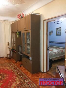 4 х комн квартира - Фото 1