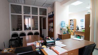 Продажа офиса, Архангельск, Ул. Поморская - Фото 2