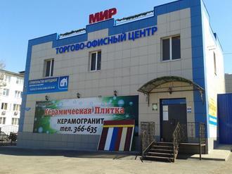 Аренда 25м2 ул.Щорса 9а