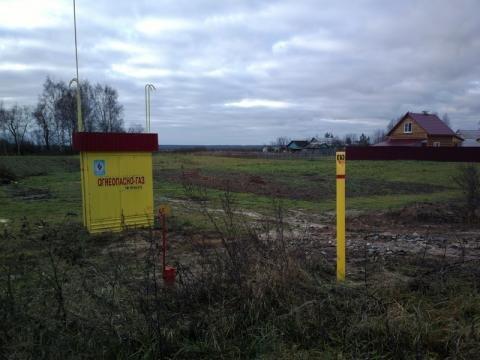 Земельный участок под ИЖС, в Бобырях - Фото 1