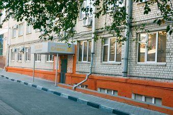 Продажа офиса, Белгород, Славы пр-кт. - Фото 2