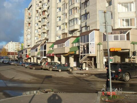 Продажа офиса, Архангельск, Ул. Выучейского - Фото 1