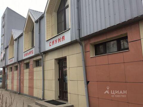 Продажа офиса, Великий Новгород, Ул. Прусская - Фото 2