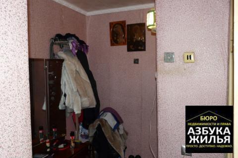 1-к квартира на Добровольского 3 (под офис) - Фото 3