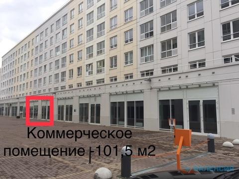 Сдается в аренду коммерческое помещение 101,5м2 в ЖК Новоорловский - Фото 2