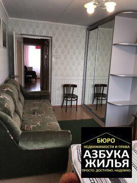 3-к квартира на 3 Интернационала 57 за 1.62 млн руб - Фото 2