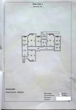 Помещение свободного назначения (165 м2) в Домодедово, Курыжова, 18к1 - Фото 2