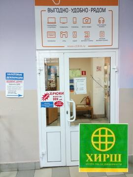 Продажа торг. площадей 173.2 кв. м на 2 этаже в ТЦ на ул. Веденяпина - Фото 3
