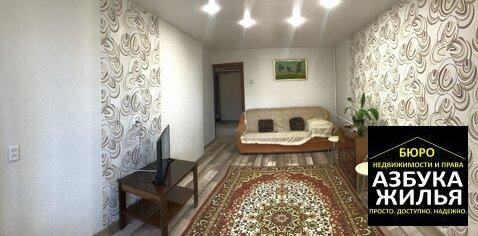 1-к квартира на 50 лет ссср 12 за 1.35 млн руб - Фото 5
