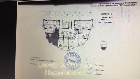 Трехкомнатная Квартира Область, улица Кудрявцева, д.10б, Речной вокзал . - Фото 2