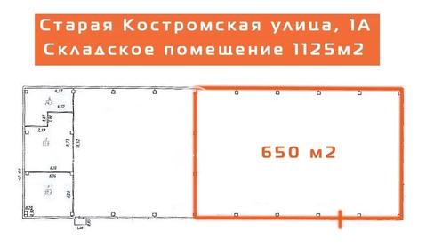 Отапливаемый склад с ндс в 600 метрах от рязвязки с Суздальским шоссе . - Фото 4