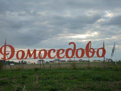 Земельный участок в Ижевске - Фото 1