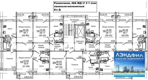 1 комнатная квартира в новом доме, Романтиков, 48а - Фото 1