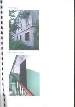 Продажа комнаты, Тверь, Ул. Красина - Фото 1