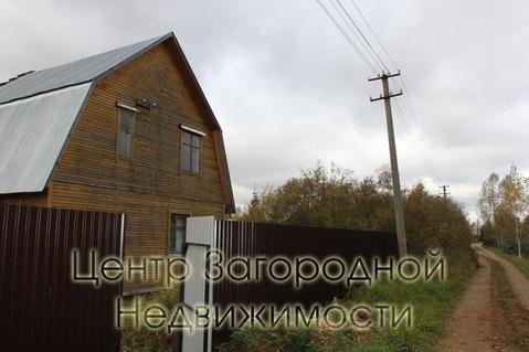 Продается дом. , Петрищево, - Фото 4