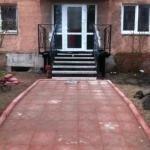 Офис по адресу Леонова 36 - Фото 1