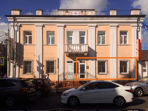 Помещение свободного назначения 47м2 в центре Ярославля - Фото 5