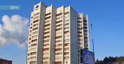 Сдается отличная однокомнатная квартира в Екатеринбурге - Фото 2