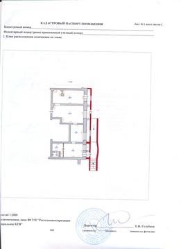 Коммерческая недвижимость, ул. Орденоносцев, д.10 - Фото 1