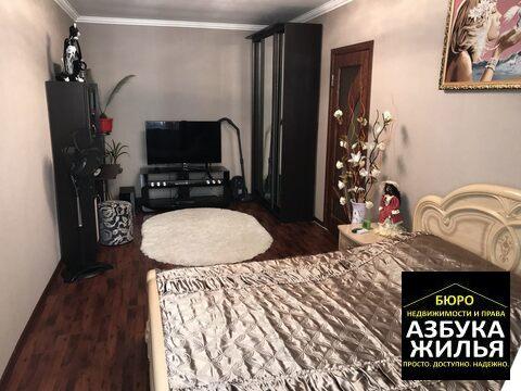 1-к квартира на Максимова 25 за 1.6 млн руб - Фото 4