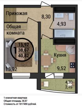 Продаю новую 1-ком квартиру в хорошем районе - Фото 5
