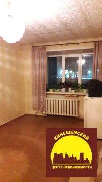 2 комн.квартира на Фрунзе 57(Заволжск) - Фото 1