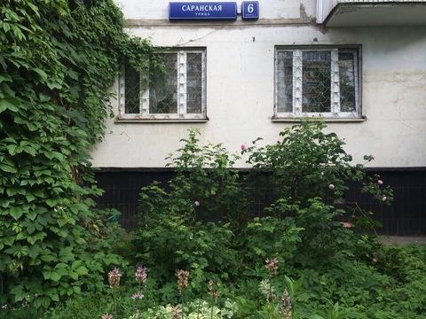 3-х ком.кв-ра, м. Жулебино, ул.Саранская, д.6, к.2 - Фото 1