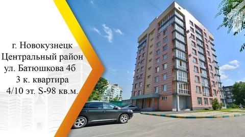 Продам 3-к квартиру, Новокузнецк город, улица Батюшкова 4б - Фото 1