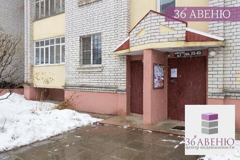 Продажа квартиры, Воронеж, Ул. Ипподромная - Фото 2