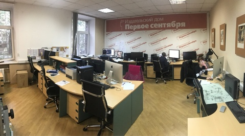 Офис на Киевской 24 - Фото 5