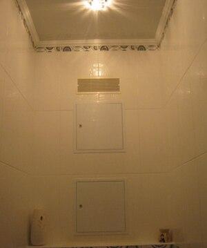 Продажа 1-к квартиры в молодом блочном доме в центре г. Строитель - Фото 4
