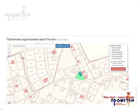 Продажа участка, Мичуринский, Новосибирский район - Фото 2