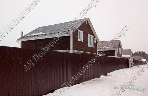 Киевское ш. 90 км от МКАД, Бутовка, Коттедж 160 кв. м - Фото 1