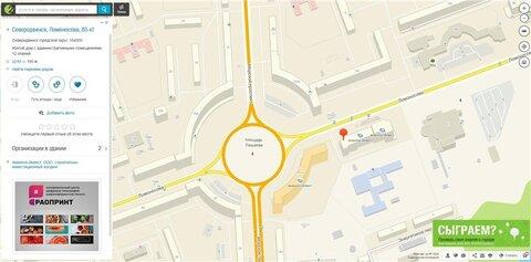 Торговое помещение по адресу Ломоносова 85 к1 (ном. объекта: 175) - Фото 1