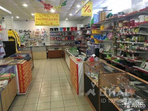 Продажа офиса, Брянск, Ул. Рославльская - Фото 1
