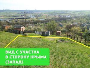 Продажа участка, Керчь, Ул. Чкалова - Фото 2