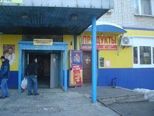 Продажа квартиры, Ульяновск, Нариманова пр-кт. - Фото 1
