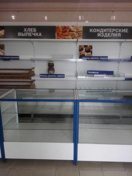 Продажа торгового помещения, Балаковский район - Фото 1