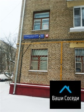 Комната, Михалковский пер. 15к.3, 2/5, кухня 8, без балкона - Фото 3