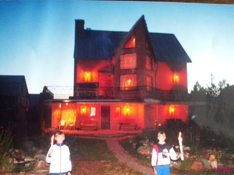 Продажа дома, Петелино, Одинцовский район, Деревня Петелино - Фото 5