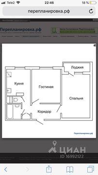 Аренда квартиры, Оренбург, Ул. Юных Ленинцев - Фото 2