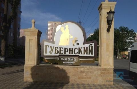 Аренда квартиры, Краснодар, Улица Героя Яцкова - Фото 1