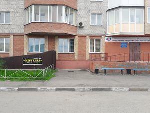 Продажа псн, Омск, Ул. Дмитриева - Фото 1